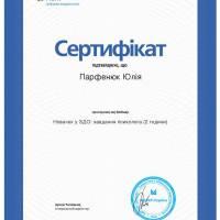 MCFR_Парфенюк_ЮО_НУЗД