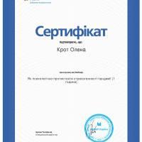 MCFR_Крот_ОО_СП