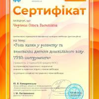 _ CU204614 8,05