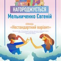 _zEEzCEzY_4-04