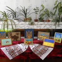 БТЮТ Виставка робіт  Я і Україна