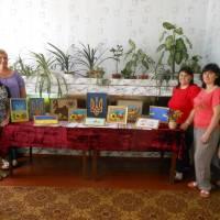 БДЮТ Виставка робіт  Я і Україна