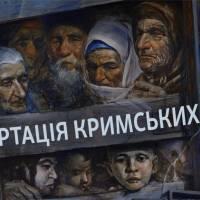 tatary_krym_deportacija_1AE44