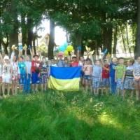 Литвинівський ЗЗСО