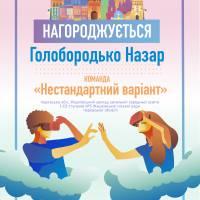 zEEzCEzA_1-02
