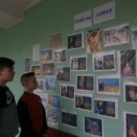 Інформаційно-тематична виставка   «Пам'яті Героїв Небесної Сотні »