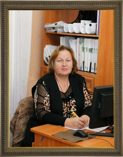 бухгалтер Сак Валентина Миколаївна
