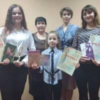 Учасники конкурсу з Гребінківської ЗОШ №4