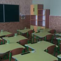 ЗОШ №1. 1 клас