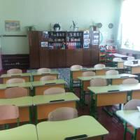 ЗОШ №4. 2 клас