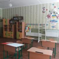 Мар'янівська ЗОШ. 2 клас