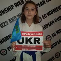 Поліна Петриченко