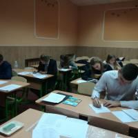 Написання контрольної роботи з базової дисципліни