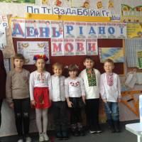 Сербинівська ЗОШ І-ІІІ ст.