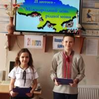 Філія Мар'янівська ЗОШ І-ІІ ст.
