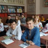 Опорний заклад Гребінківська ЗОШ І-ІІІ ст. № 4