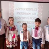 Рудківська ЗОШ І-ІІІ ст.