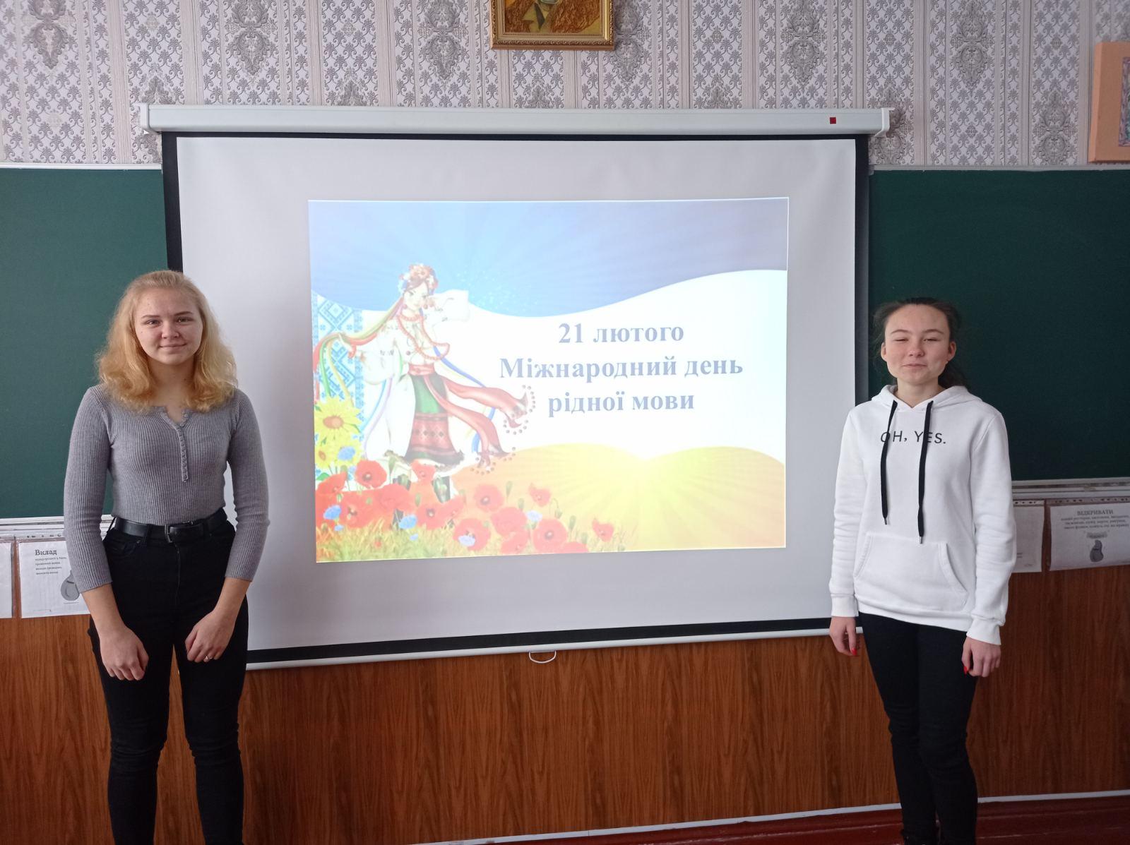 Слободо-Петрівська ЗОШ І-ІІІ ст.