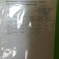 IMG_20200907_100346 (1)