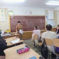 Початкові класи Федоренко Л.П. математика письмово