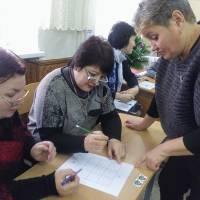 Почтаткові класи Математика з другом