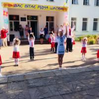 Дубов'язівський навчально-виховний комплекс