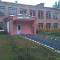 Салтиківський навчально-виховний комплекс