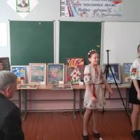 Перший шкільний конкурс-виставка учнівської творчості