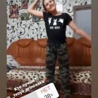 Дистанційні заняття через мережу Instagram