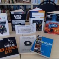 виставка у Степанівській бібліотеці