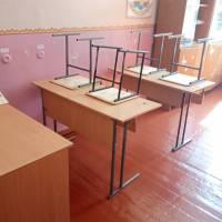 Підготовка до нового 2020/2021 навчального року