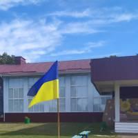 Державний прапор установлено на будівлі Степанівського селищного будинка культури