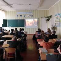 уроки-мужності «Сучасні борці за єдність України»