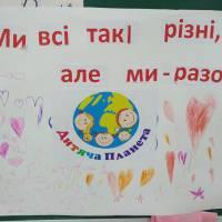 IMG_20201117_104305