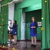 День села Червоний Кут