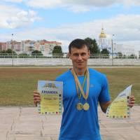 Степанівська ОТГ - бронзовий призер обласних змагань