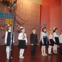 День народження Підліснівської школи