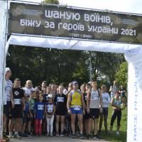 Шаную воїнів, біжу за Героїв України