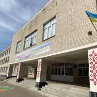 Державний прапор установлено на будівлі Степанівської загальноосвітньої школи І-ІІІ ступенів