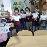 Український народний одяг. Куликівський ЗДО «Ромашка»