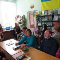 Святкове зібрання до Всеукраїнського дня бібліотек