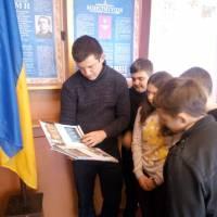 Україна - це територія Гідності та Свободи