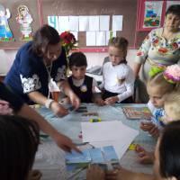 Квест «Україна - це ми!» Кладьківський ЗЗСО І ст.
