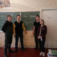 Лекція «Ми проти булінгу». Горбівський ЗЗСО І-ІІІст.