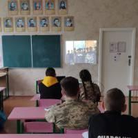 День Гідності та Свободи. Горбівський ЗЗСО І-ІІІст.