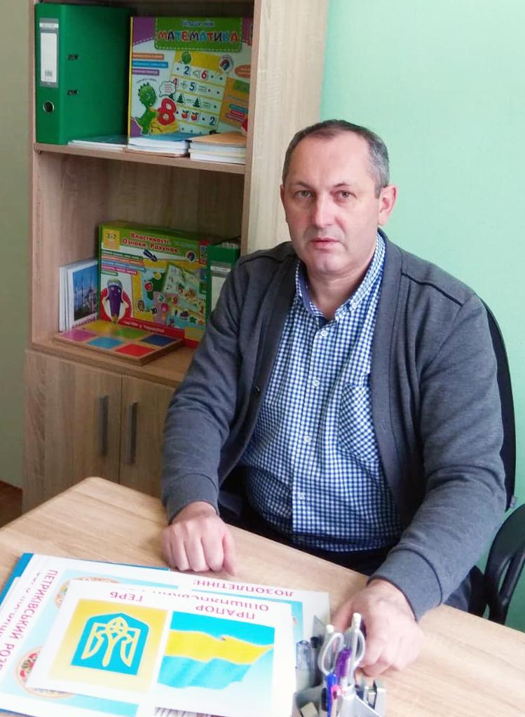 Готиш Ярослав Іванович