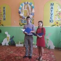 День Матері Будинок дитячої творчості