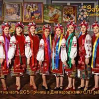 Гребінківська дитяча музична школа