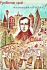 Відділ культури і туризму Гребінківської міської ради -