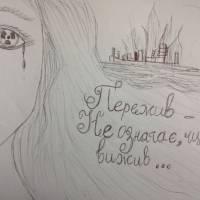 izobrazhenie_viber_2020_04_26_21_20_04